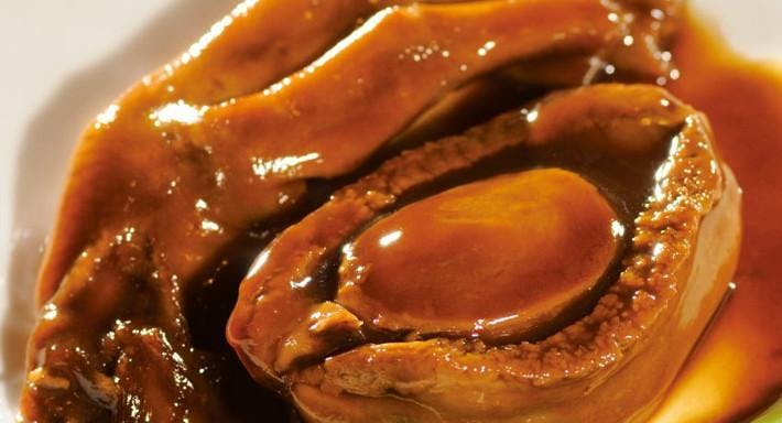 Fullka Cantonese Cuisine 富家精選粵菜 Hong Kong image 4