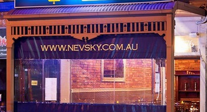 Nevsky Russian Restaurant Melbourne image 3