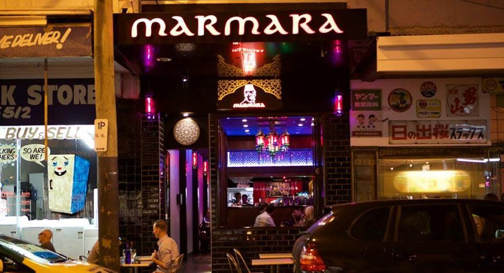 Marmara Restaurant Melbourne image 1