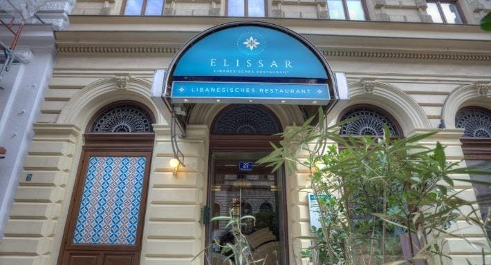 Elissar