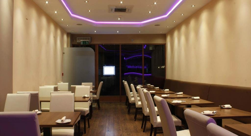 Khana Indian Cuisine London image 1