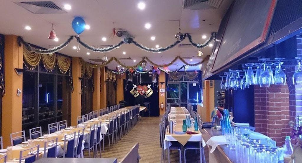 Riverside Indian Restaurant Sydney image 3