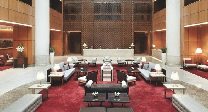 Lobby Lounge @Marriott Singapore image 2