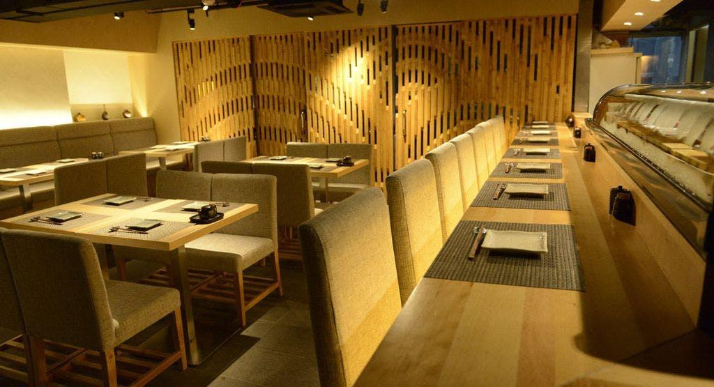 Mizuki Japanese Restaurant Hong Kong image 1