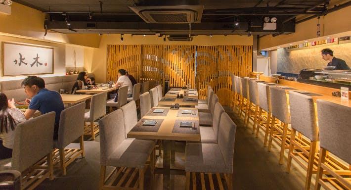 Mizuki Japanese Restaurant