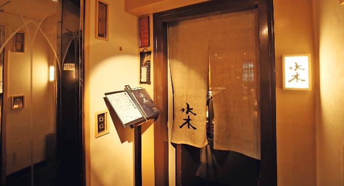 Mizuki Japanese Restaurant Hong Kong image 2