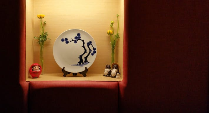 Mizuki Japanese Restaurant Hong Kong image 4