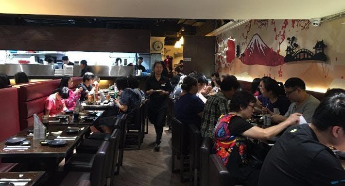 Double Happiness Japan Restaurant 瀛喜日本料理 - Yuen Long Hong Kong image 6