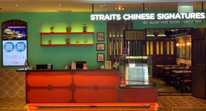 Straits Chinese Signatures - Esplanade Mall Singapore image 3