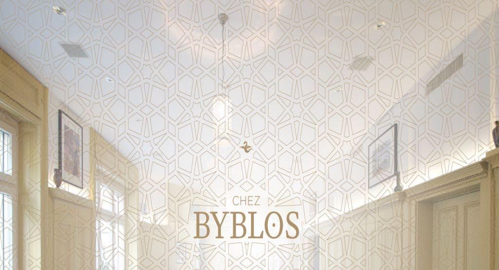 Chez Byblos Zürich image 1