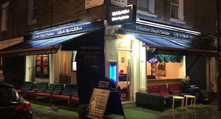 Khuttar Iraki Cuisine London image 5