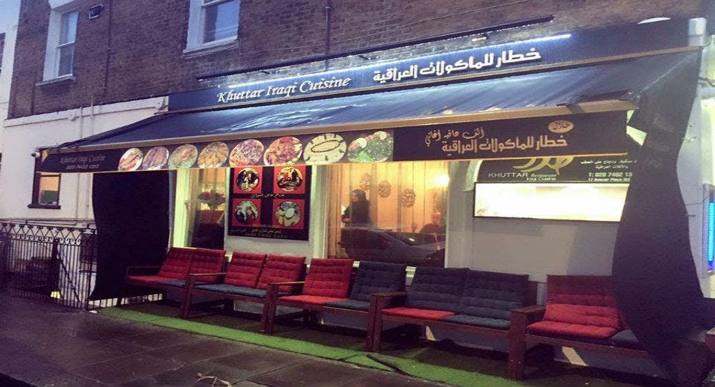 Khuttar Iraki Cuisine London image 1