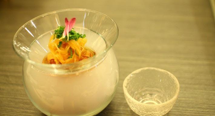 料理処:森 Restaurant Mori Hong Kong image 11