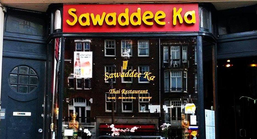 Sawaddee Ka Thai restaurant Amsterdam image 1