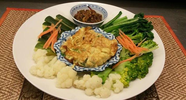 Sawaddee Ka Thai restaurant Amsterdam image 5