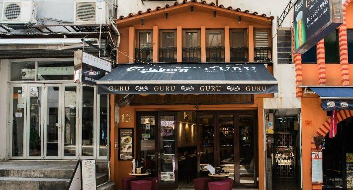 Guru Restaurant Hong Kong image 3