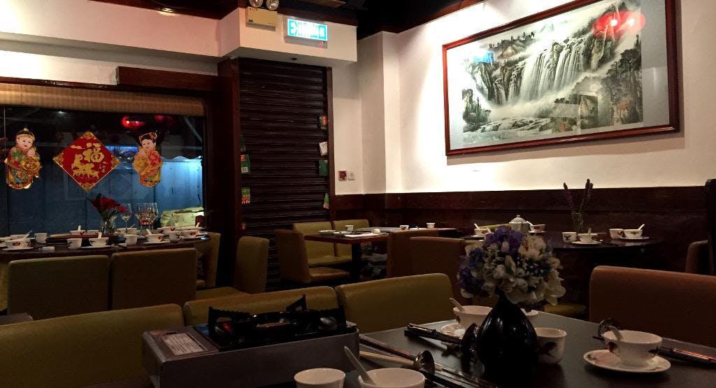 滙泉居 Northern China Restaurant Hong Kong image 1