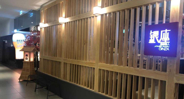 Ginza Japanese Wagyu BBQ Restaurant Burwood Sydney image 2