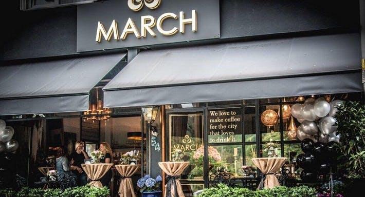 March Steak House