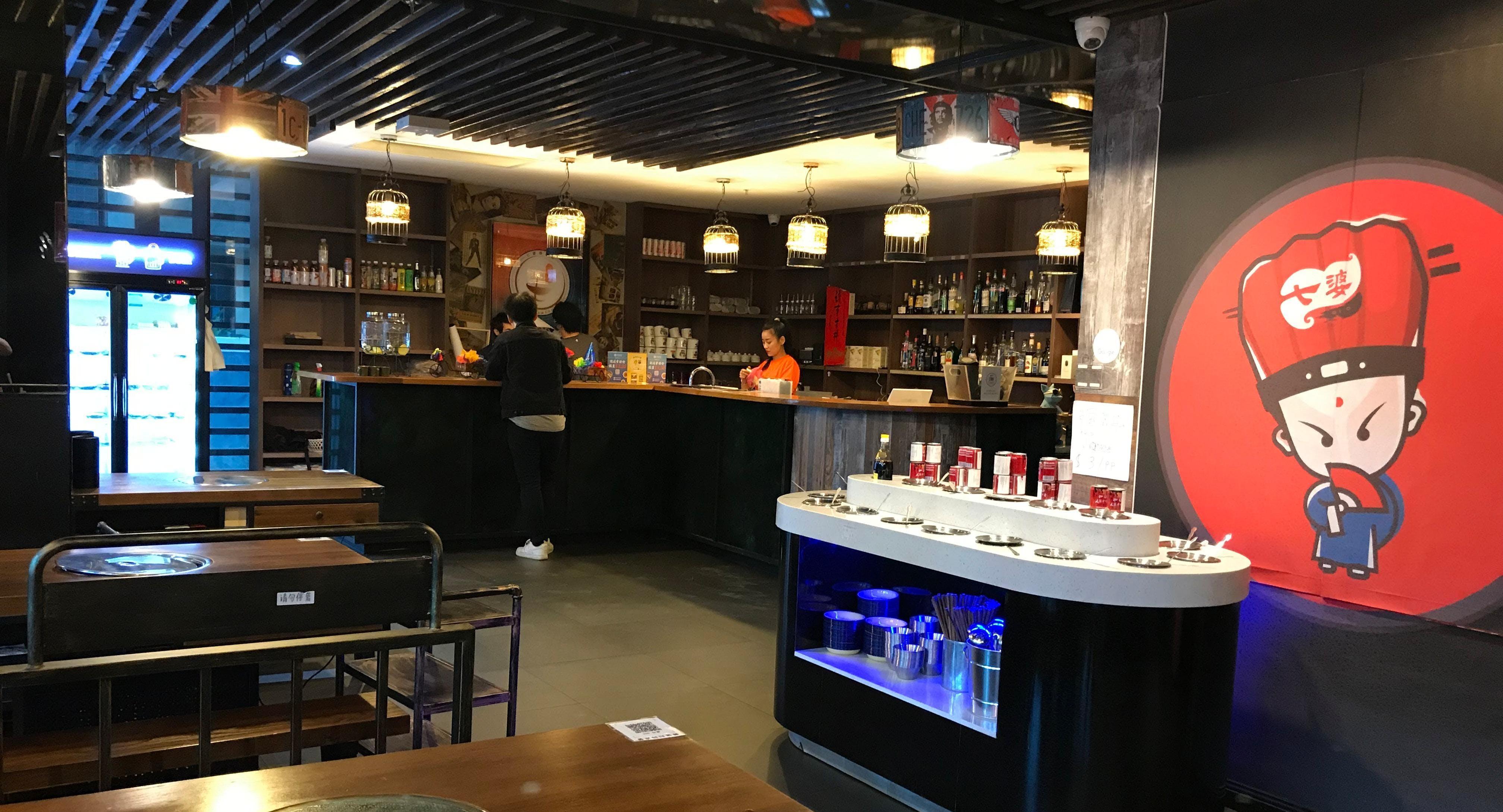 Qipo Skewer Bar 七婆串串香 Melbourne image 2