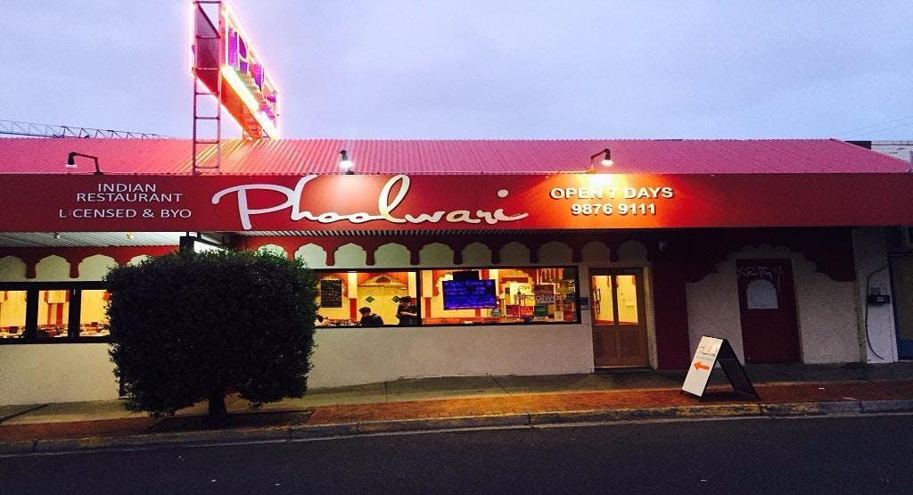 Phoolwari Tandoori Indian Restaurant Melbourne image 1