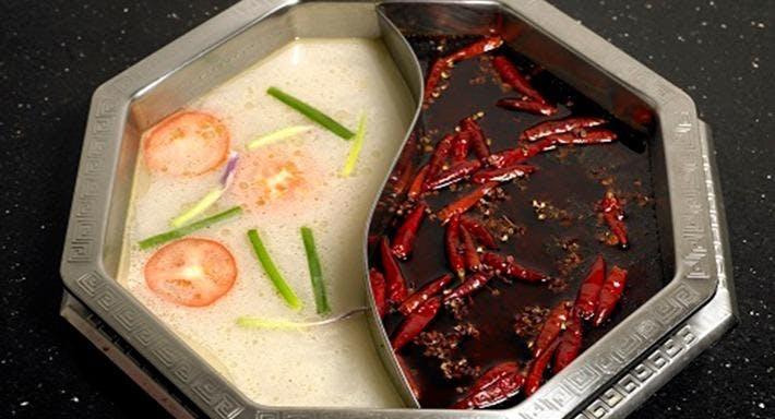 Chuan Jiang Hao Zi Singapore image 7