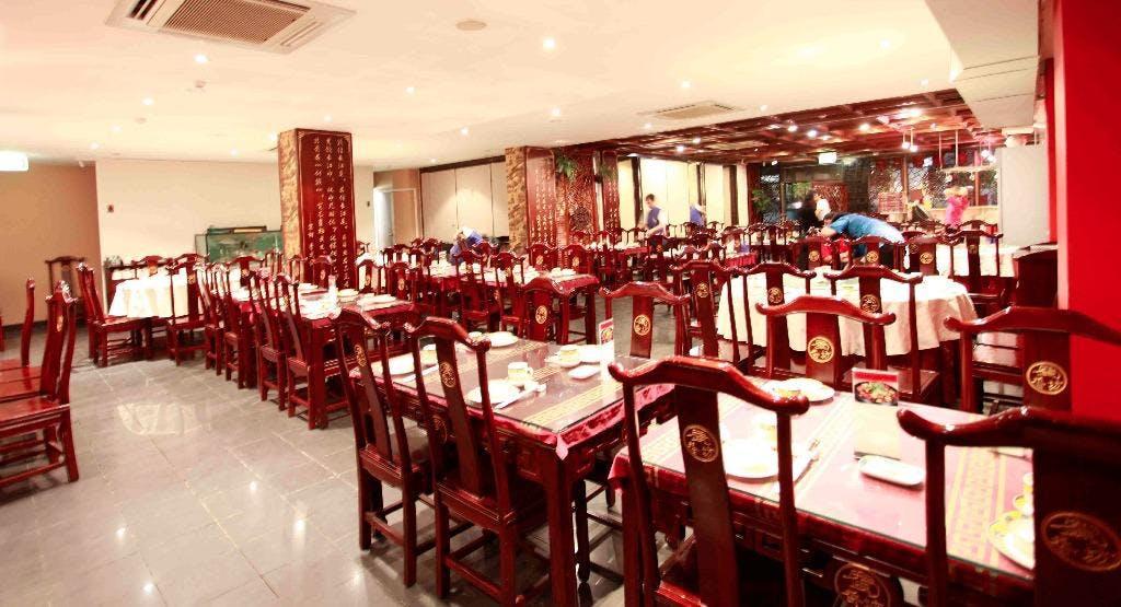 Spicy Sichuan - Glebe Sydney image 1