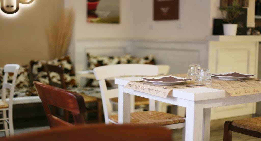 Muu Muuzzarella Lounge Napoli image 1