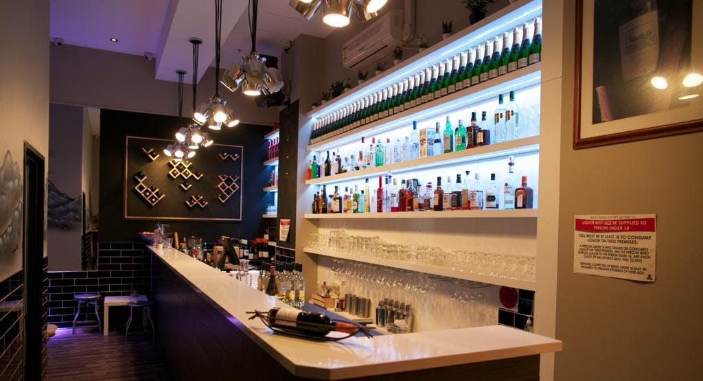 Naya Bar Adelaide image 1