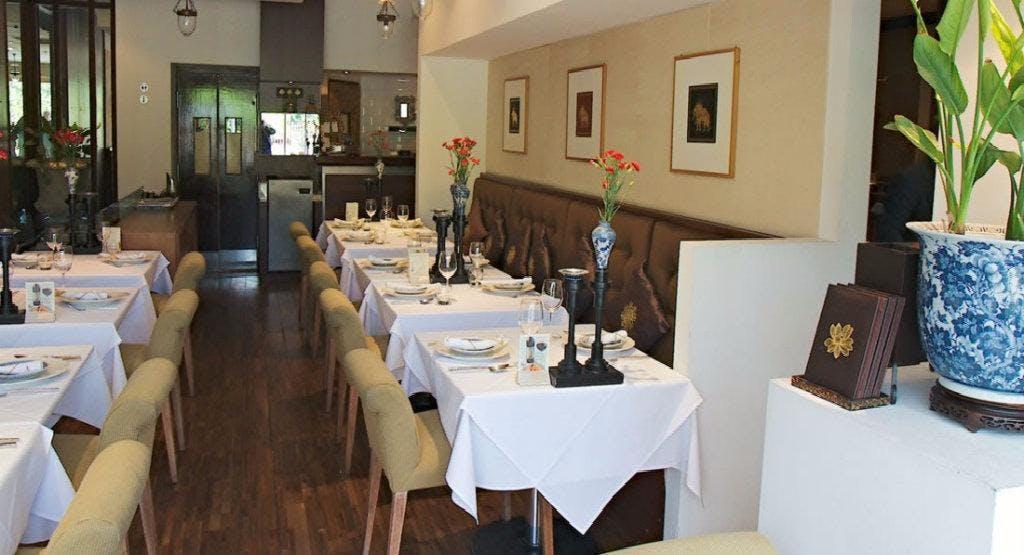 All Siam Thai Restaurant Sheffield image 1