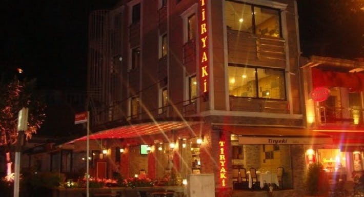 Tiryaki Kebap House İstanbul image 5