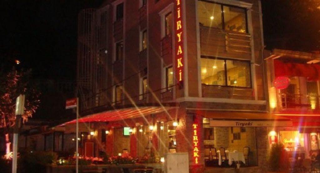 Tiryaki Kebap House İstanbul image 1