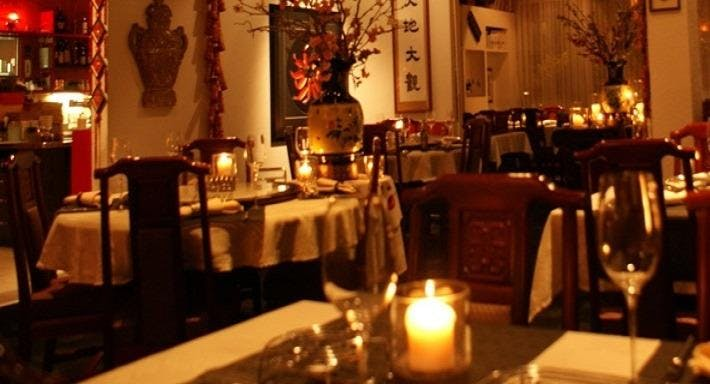 China Restaurant Mandarin Zürich image 1