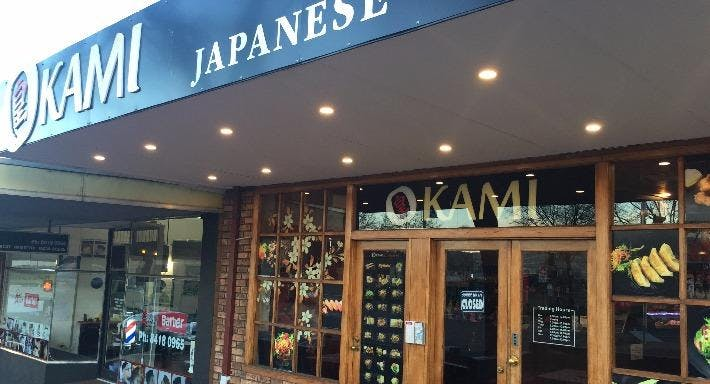 OKAMI - Greensborough