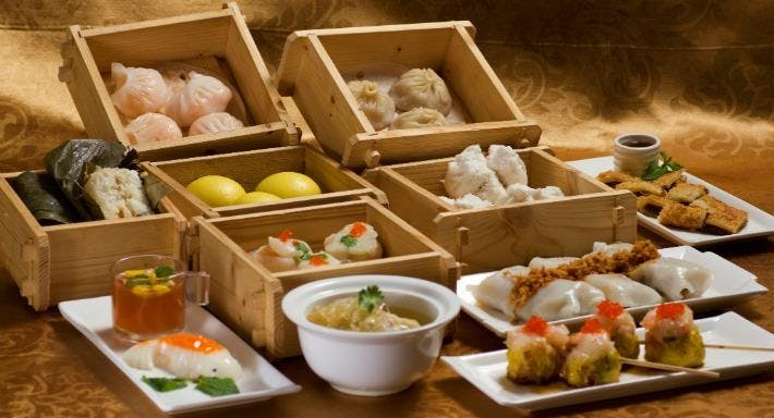 Wo Peng Cantonese Cuisine - Furama Singapore image 1