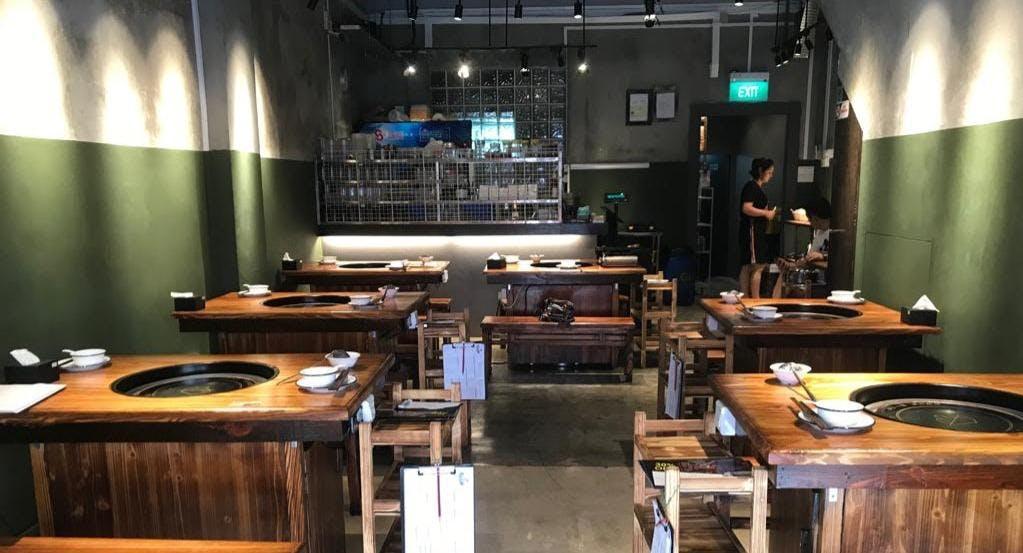 Ai Shang Fish Hotpot 爱尚鱼捞 Singapore image 3