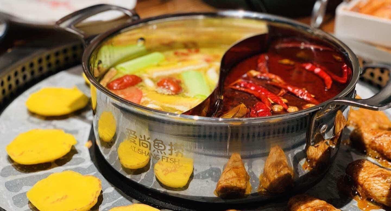 Ai Shang Fish Hotpot 爱尚鱼捞