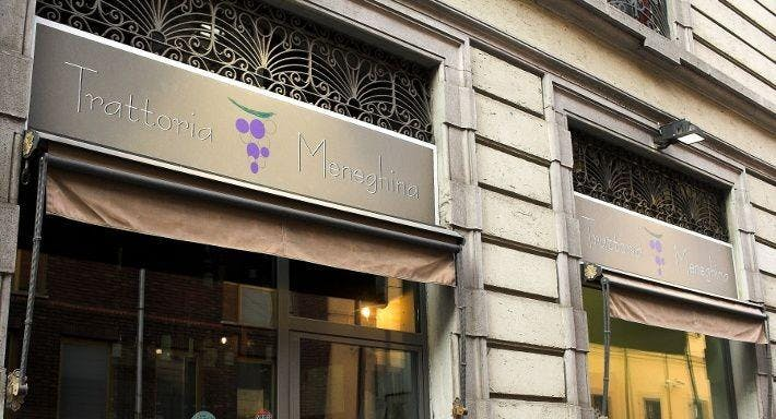Trattoria Brasera Meneghina Milano image 2