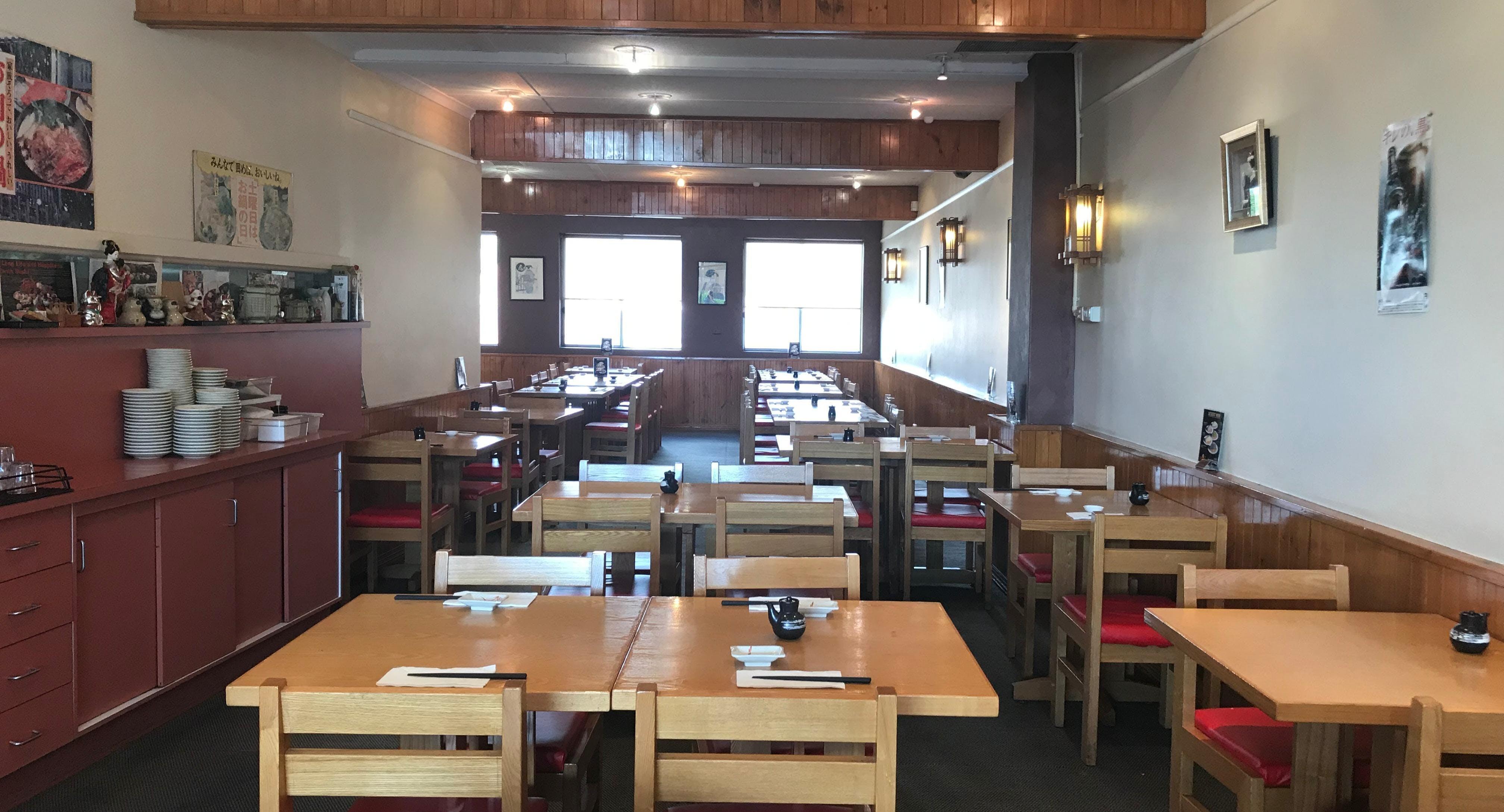 Shiki Japanese Restaurant Melbourne image 2