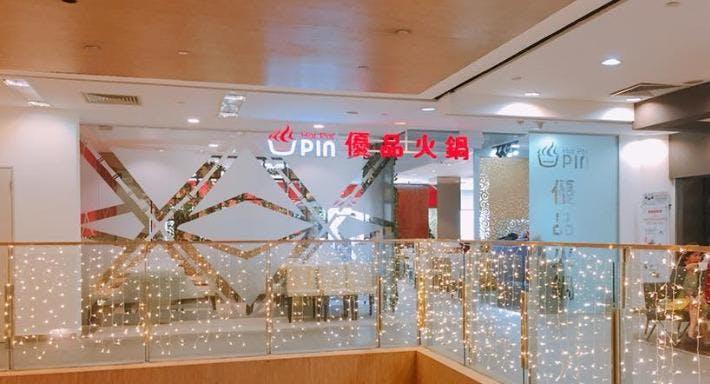 Upin Hot Pot 优品火锅 - West Coast Plaza Singapore image 2