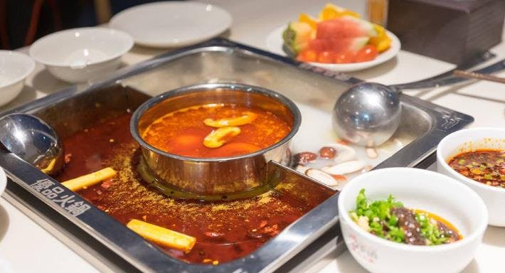 Upin Hot Pot 优品火锅 - West Coast Plaza Singapore image 3