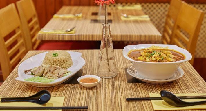Supreme Asian Cuisine Southampton image 3