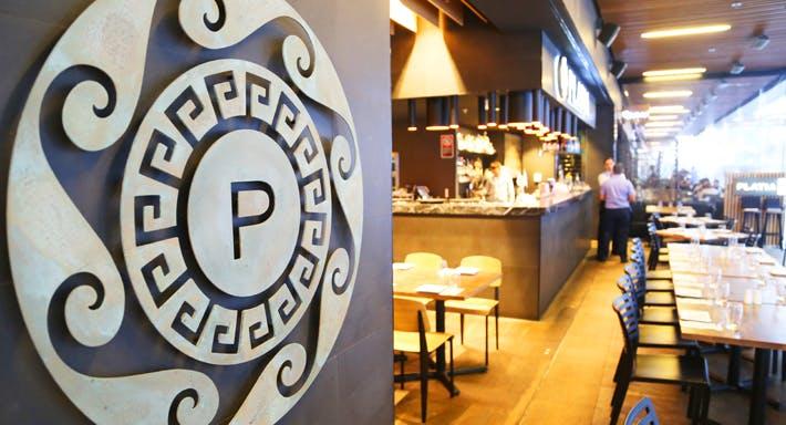 Platia Greek Taverna Sydney image 4