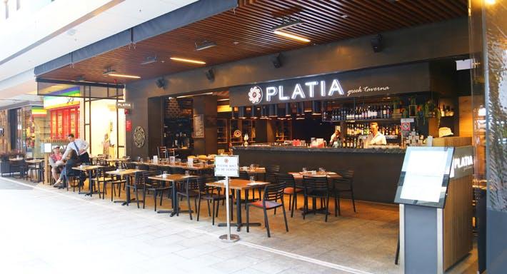 Platia Greek Taverna Sydney image 5