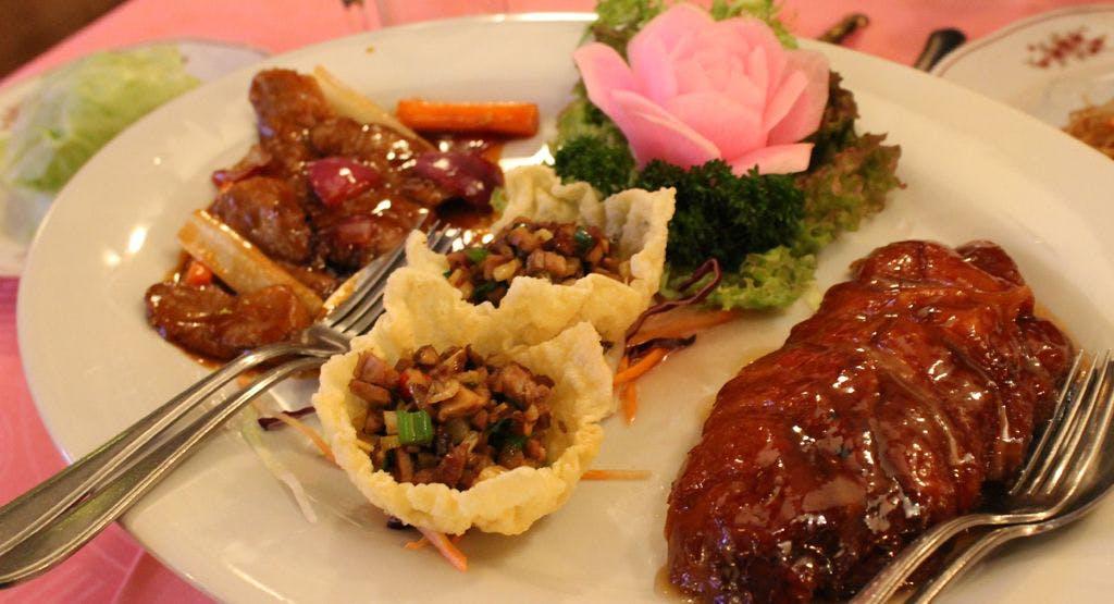 Sichuan Food Amsterdam image 1