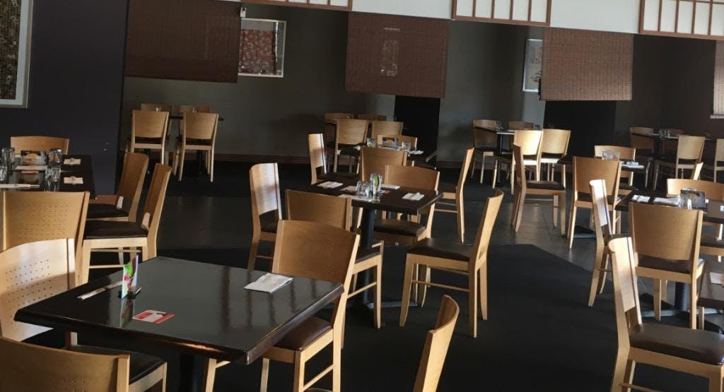Ishikiya Japanese Restaurant Perth image 1