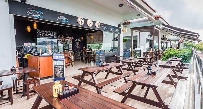 Izakaya 95 Singapore image 2