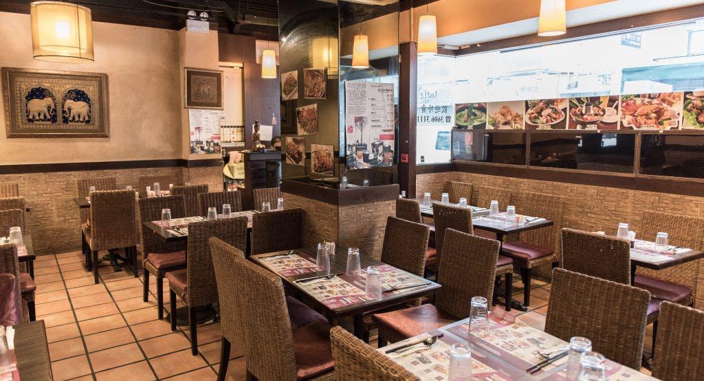 Thalassic Thai Restaurant / 泰尚泰國菜館 Hong Kong image 1