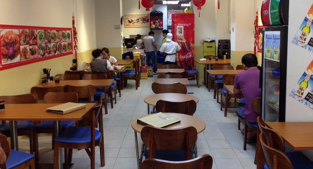 Chinese Si Xi Restaurant Singapore image 1