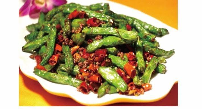 Chinese Si Xi Restaurant Singapore image 3